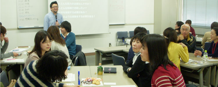 pic_counseling_staff_01