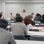 地域国際化ステップアップセミナーの様子
