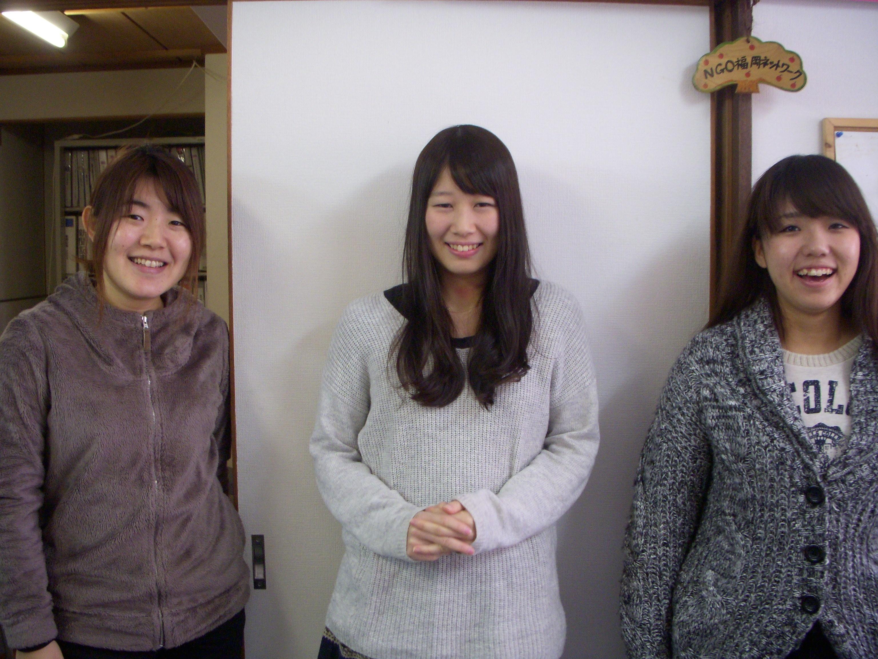2014年度に参加したNGO福岡ネットワークインターンのみなさん