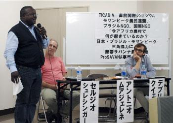 プロサバンナ事業に関するシンポジウムでモザンビーク市民社会を代表して話すナンプーラ社会プラットフォームのアントニオ・ジェネレ氏
