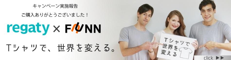 http://ngofukuoka.net/funn_news20161025/